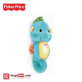 Soothe & Glow Seahorse Blue