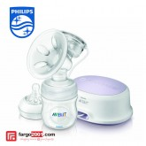 Comfort Single Electronic Breast Pump
