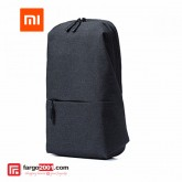 Xiaomi Multifunctional Chest pack