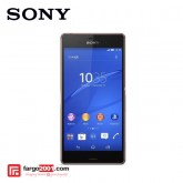Sony Xperia Z3 Plus - Copper