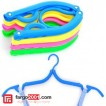 Portable and Foldable Clothes Hanger